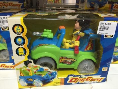 Crazy Chariot