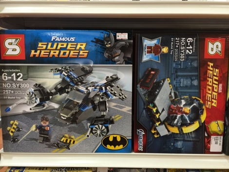 Famous Super Heroes