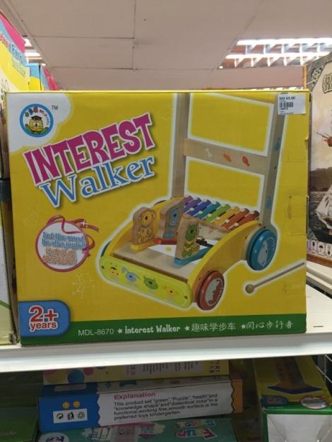 Interest Walker