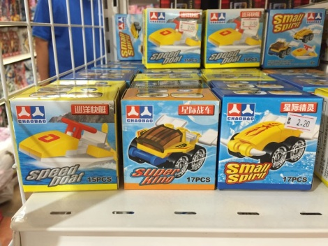 Knockoff LEGO Small Vehicles
