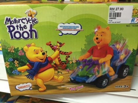 Motorcycle the Pooh