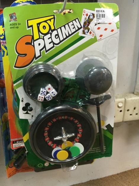 Toy Specimen